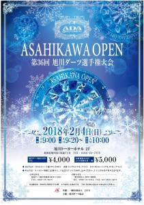 旭川ダーツ選手権(2018.2.4)