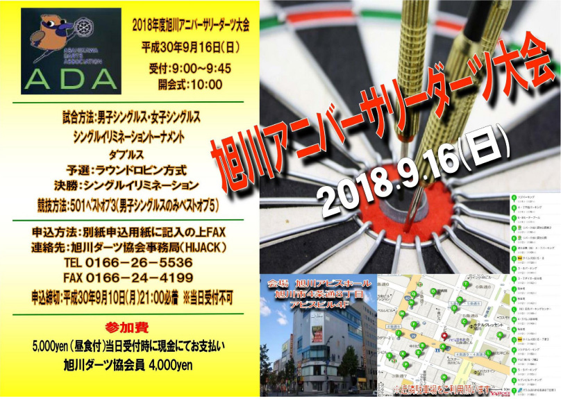 2017_Anniversary