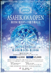 37th Asahikawa Open